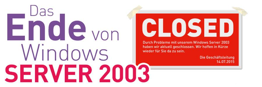 windows server2003 ende support
